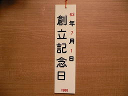 194927(1).JPG